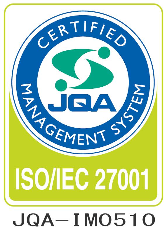 ISO/IEC27001